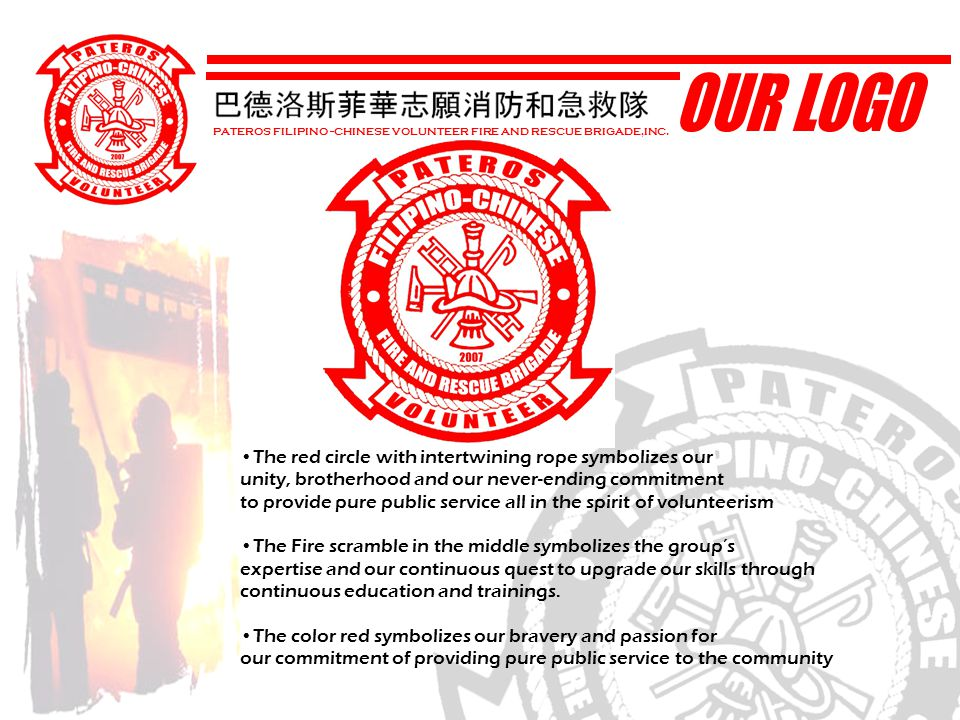 The red circle with intertwining rope symbolizes our unity, brotherhood and our never-ending commitment to provide pure public service all in the spirit of volunteerism The Fire scramble in the middle symbolizes the group's expertise and our continuous quest to upgrade our skills through continuous education and trainings.