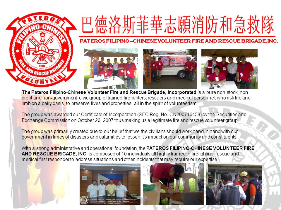 PATEROS FILIPINO --CHINESE VOLUNTEER FIRE AND RESCUE BRIGADE,INC.