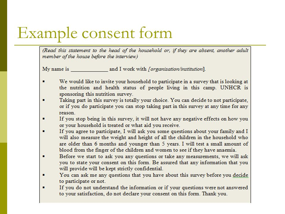 Example consent form
