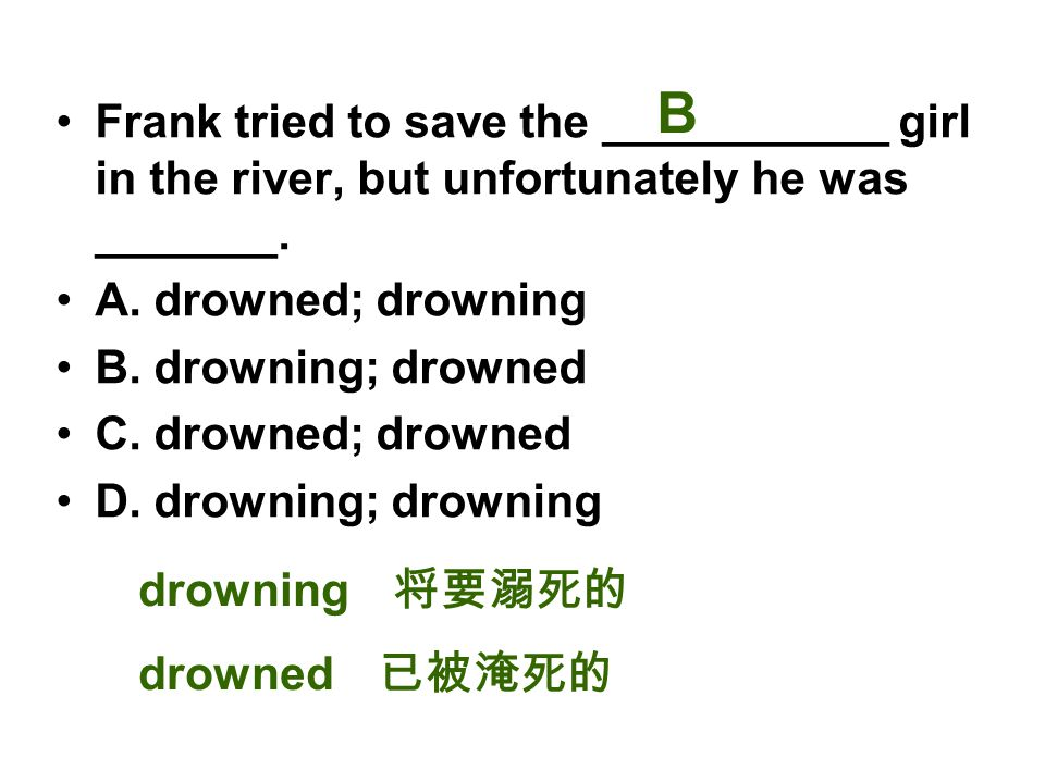 Frank tried to save the ___________ girl in the river, but unfortunately he was _______.