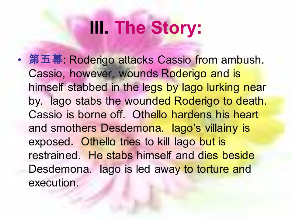 III. The Story: 第五幕 : Roderigo attacks Cassio from ambush. Cassio, however, wounds Roderigo and is himself stabbed in the legs by Iago lurking near by