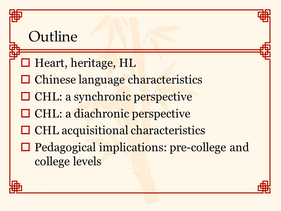 CHL learners: a synchronic perspective: Variability in proficiency (Hendryx 2008) Listening/Speaking WritingReading