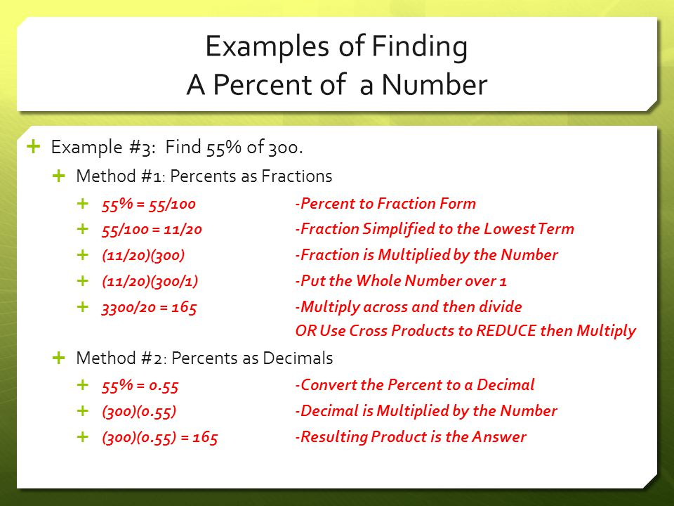 Examples of Finding A Percent of a Number  Example #3: Find 55% of 300.