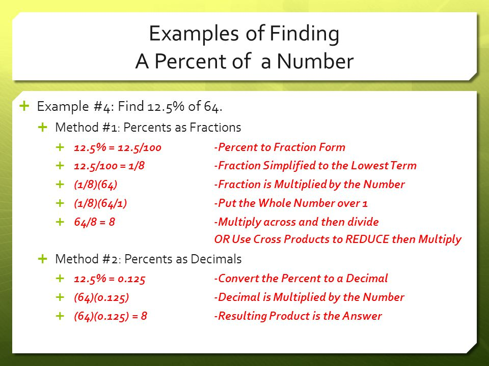 Examples of Finding A Percent of a Number  Example #4: Find 12.5% of 64.