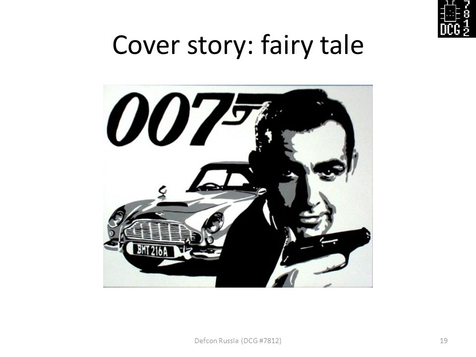 Cover story: fairy tale Defcon Russia (DCG #7812)19