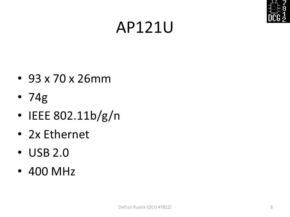 AP121U 93 x 70 x 26mm 74g IEEE 802.11b/g/n 2x Ethernet USB 2.0 400 MHz Defcon Russia (DCG #7812)6