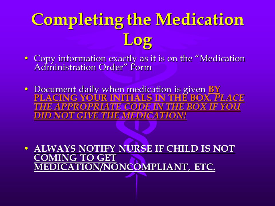 Medication Administration Record (MAR) A Medication Administration Record will be kept to document the administration of all medications which a student has received during school hours.
