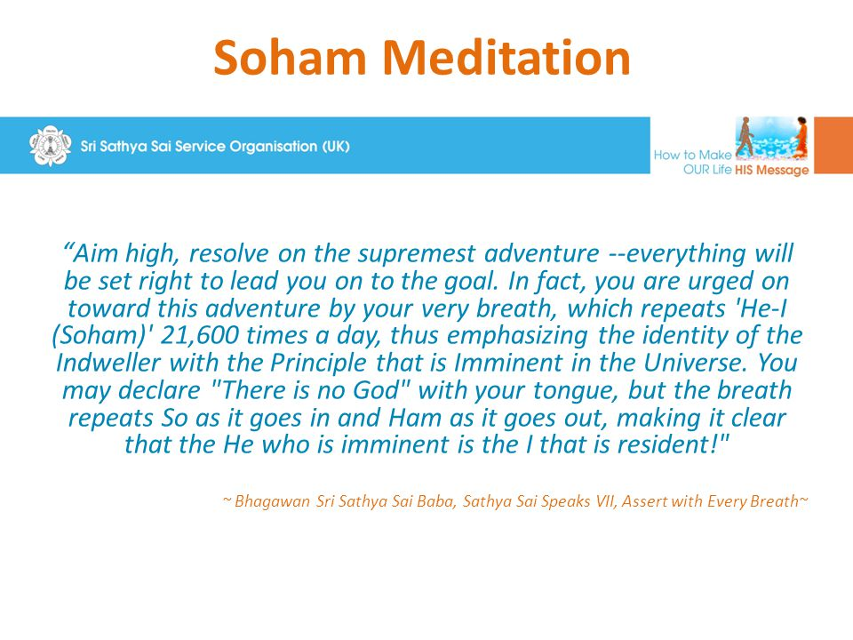 "Soham Meditation "" Aim high, resolve on the supremest adventure --everything will be set right to lead you on to the goal. In fact, you are urged on t"