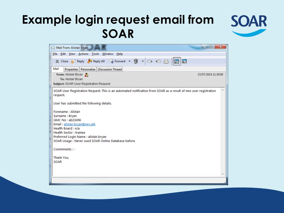 Example login request email from SOAR