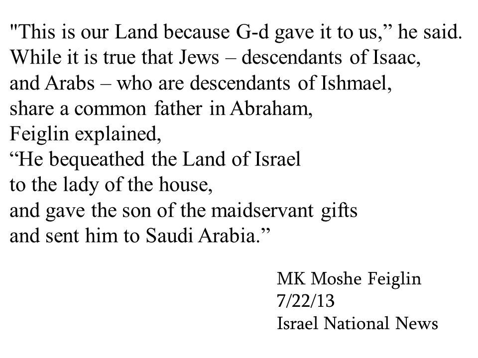 This is our Land because G-d gave it to us, he said.