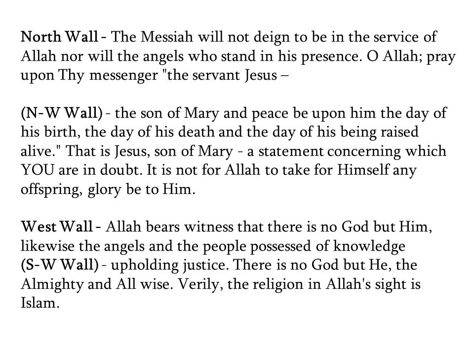 North Wall - The Messiah will not deign to be in the service of Allah nor will the angels who stand in his presence.