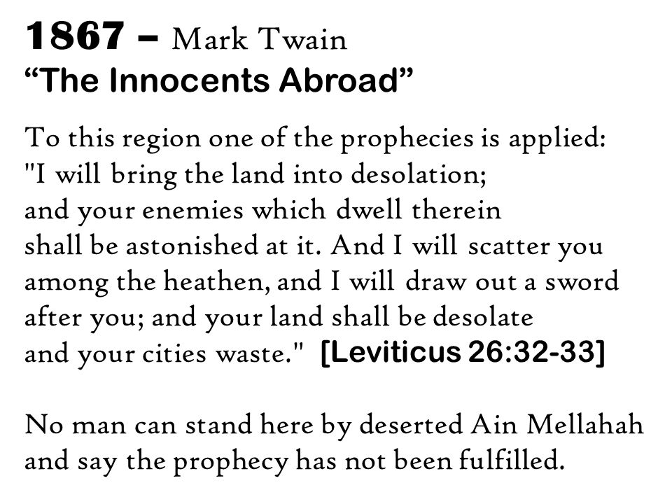 1867 – Mark Twain The Innocents Abroad To this region one of the prophecies is applied: I will bring the land into desolation; and your enemies which dwell therein shall be astonished at it.