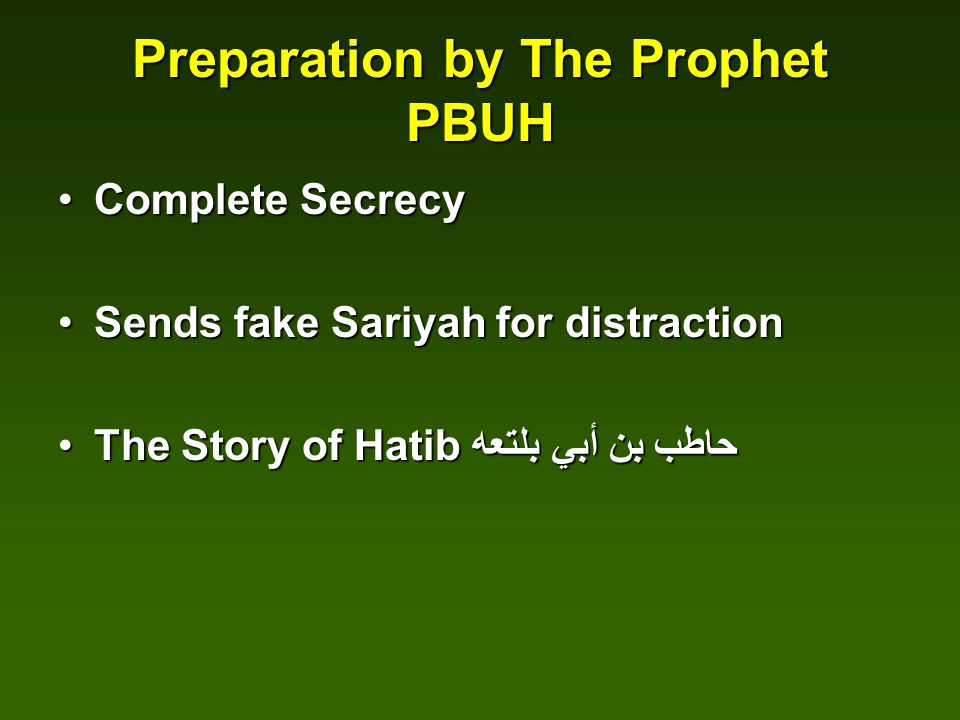 Preparation by The Prophet PBUH Complete SecrecyComplete Secrecy Sends fake Sariyah for distractionSends fake Sariyah for distraction The Story of Hatib حاطب بن أبي بلتعهThe Story of Hatib حاطب بن أبي بلتعه