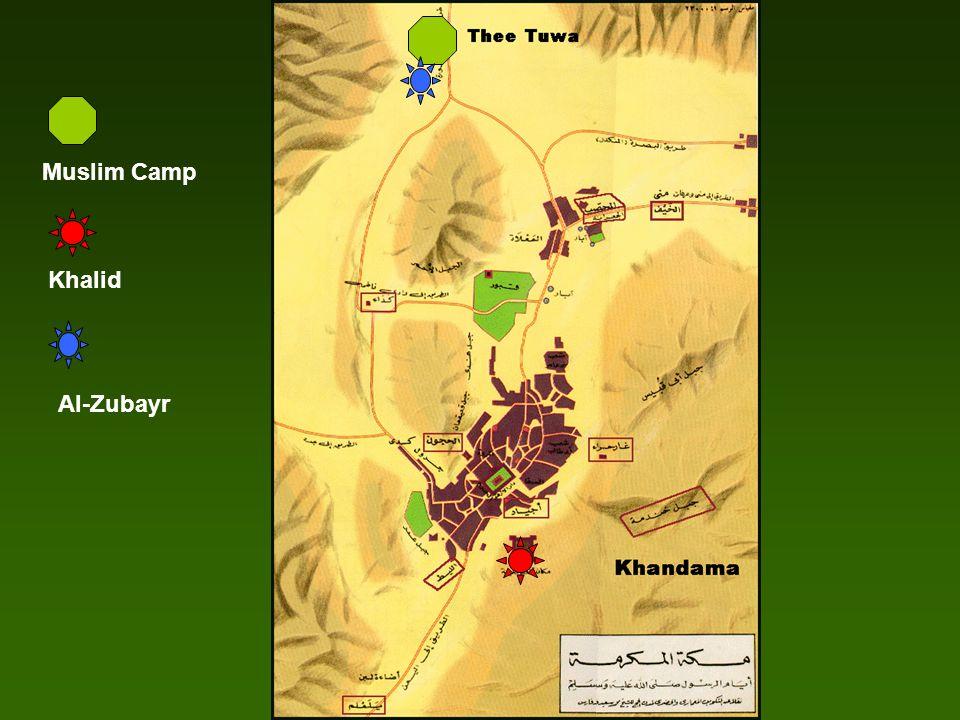 Muslim Camp Khalid Al-Zubayr