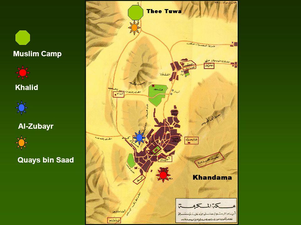 Muslim Camp Khalid Al-Zubayr Quays bin Saad