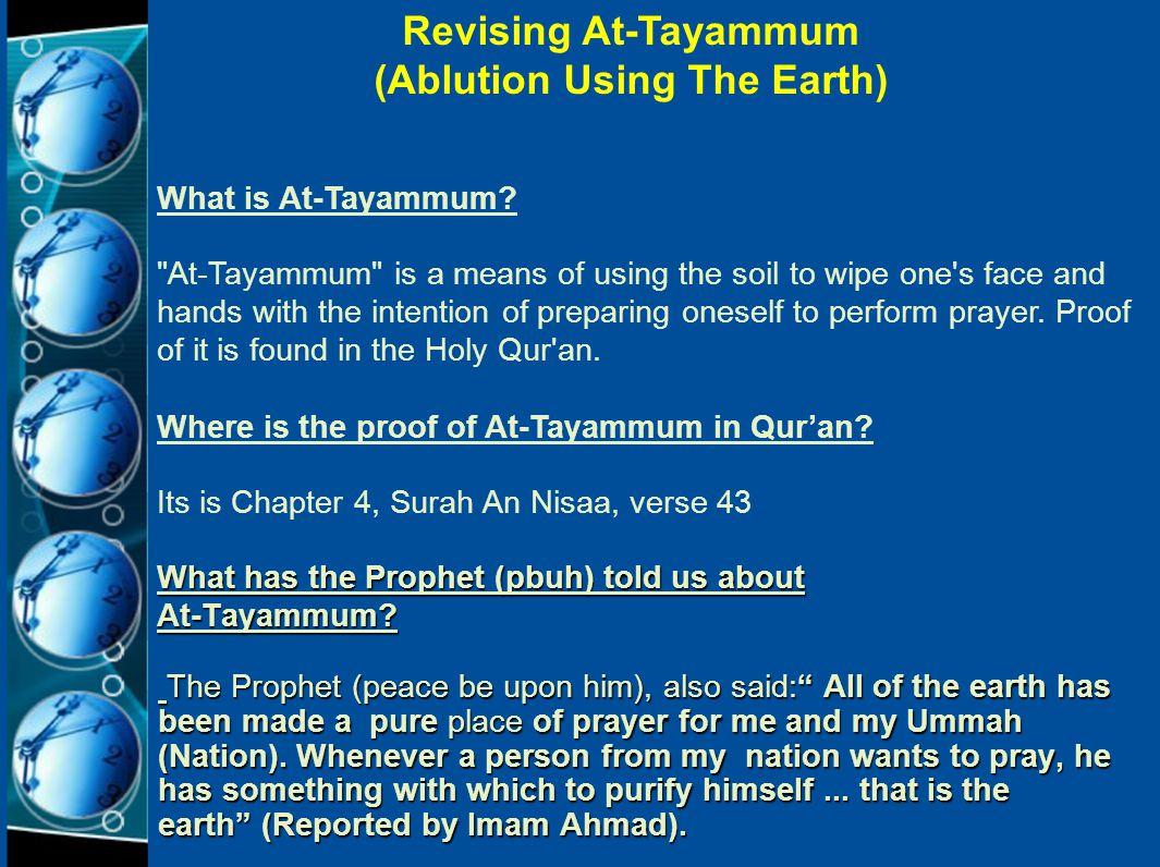 """The Prophet Muhammad (pbuh) said, """"Pray as you see me pray."""" I'badaah Salaah Timings"""