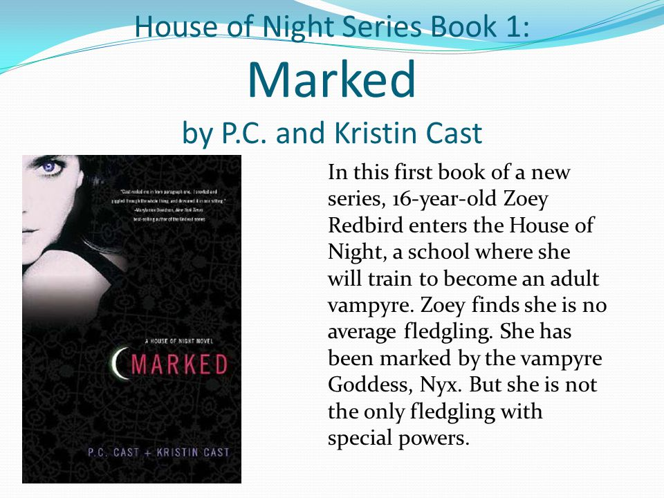 House of Night Series Book 1: Marked by P.C.
