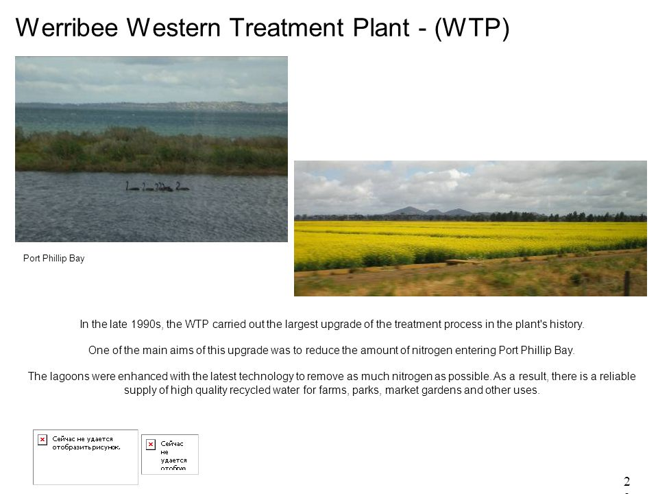 22 Werribee Western Treatment Plant - (WTP) In the late 1990s, the WTP carried out the largest upgrade of the treatment process in the plant s history.