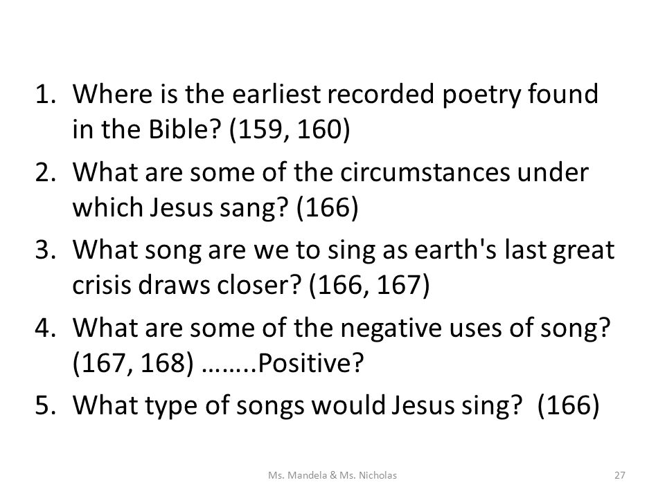 1.Where is the earliest recorded poetry found in the Bible.