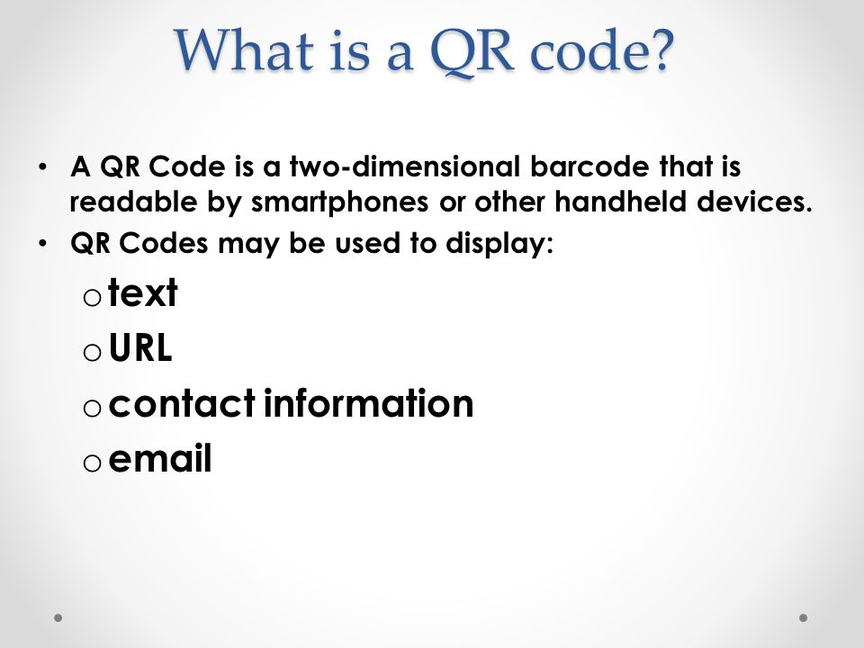 What is a QR code.