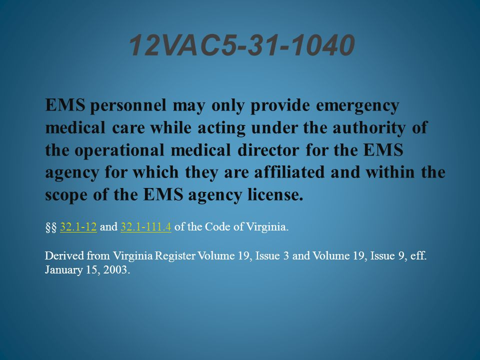 12VAC5-31-1040 EMS personnel may only provide emergency medical care while acting under the authority of the operational medical director for the EMS