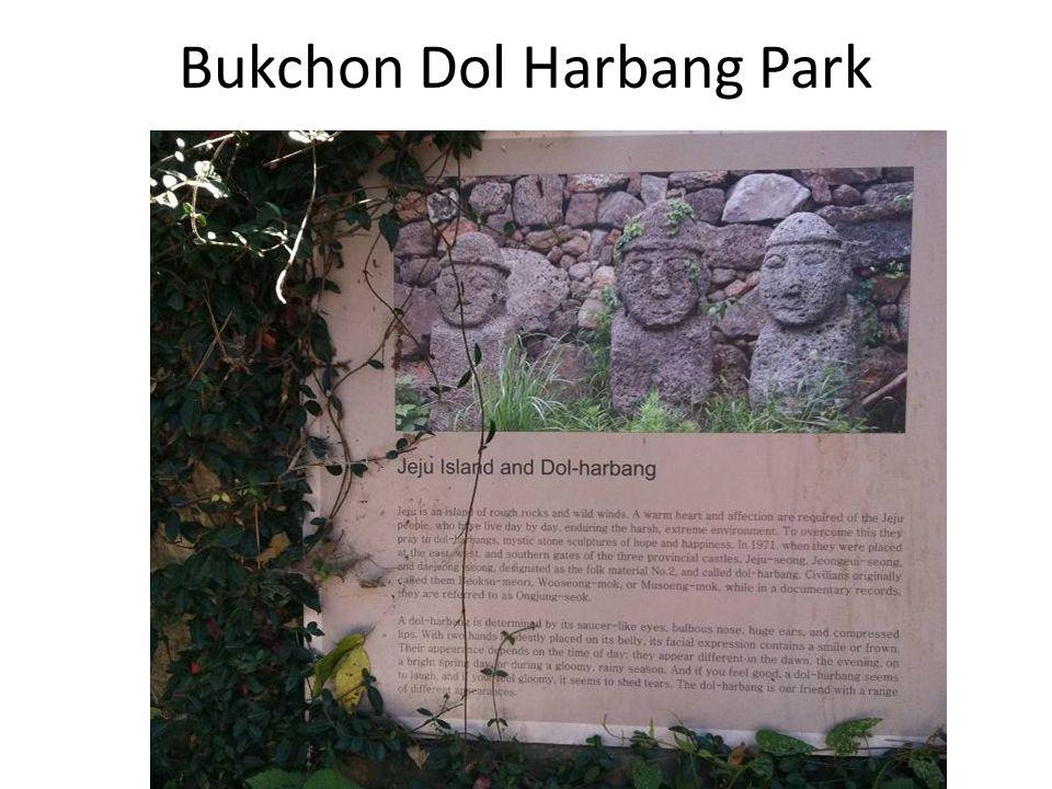 Bukchon Dol Harbang Park