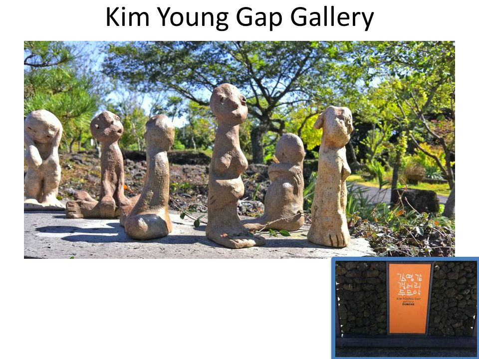 Kim Young Gap Gallery