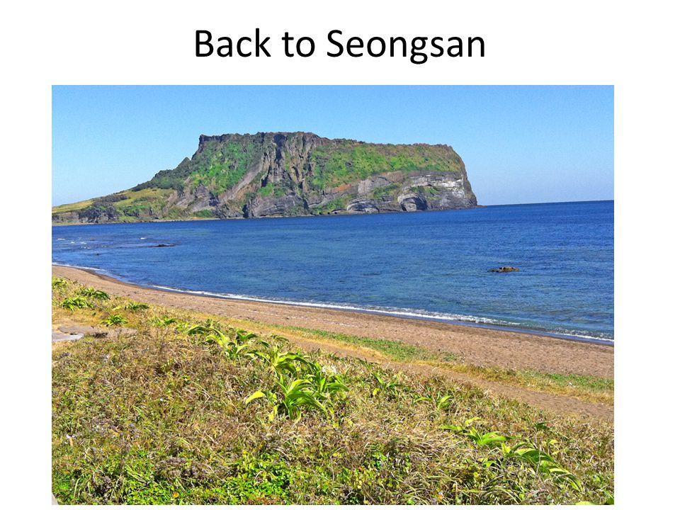 Back to Seongsan