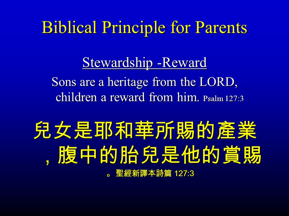 Biblical Principle for Parents Training - Guidance Train a child in the way he should go, and when he is old he will not turn from it.