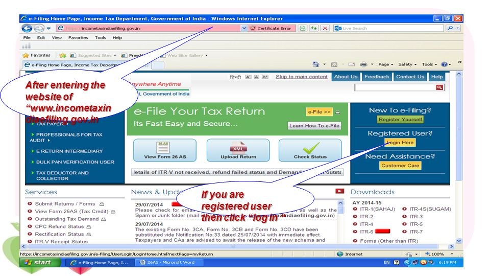"Let us see how to view ""Individual Tax Credit"" in Form No.26AS and how to e-file the ""Individual Income-tax return"""