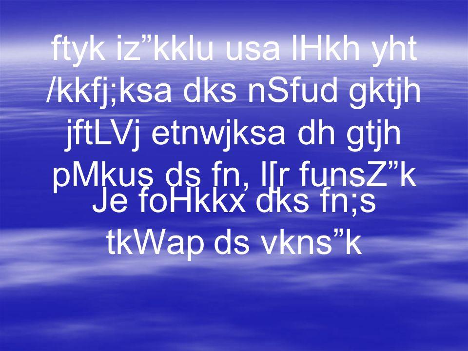 "ftyk iz""kklu usa lHkh yht /kkfj;ksa dks nSfud gktjh jftLVj etnwjksa dh gtjh pMkus ds fn, l[r funsZ""k Je foHkkx dks fn;s tkWap ds vkns""k"