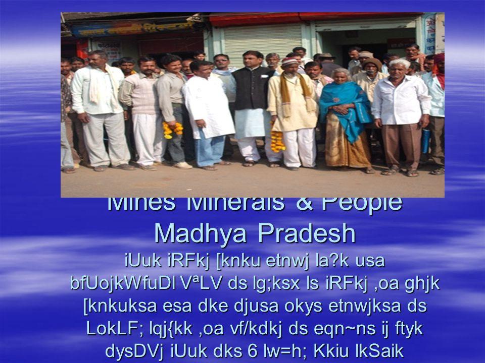 Mines Minerals & People Madhya Pradesh iUuk iRFkj [knku etnwj la?k usa bfUojkWfuDl VªLV ds lg;ksx ls iRFkj,oa ghjk [knkuksa esa dke djusa okys etnwjks
