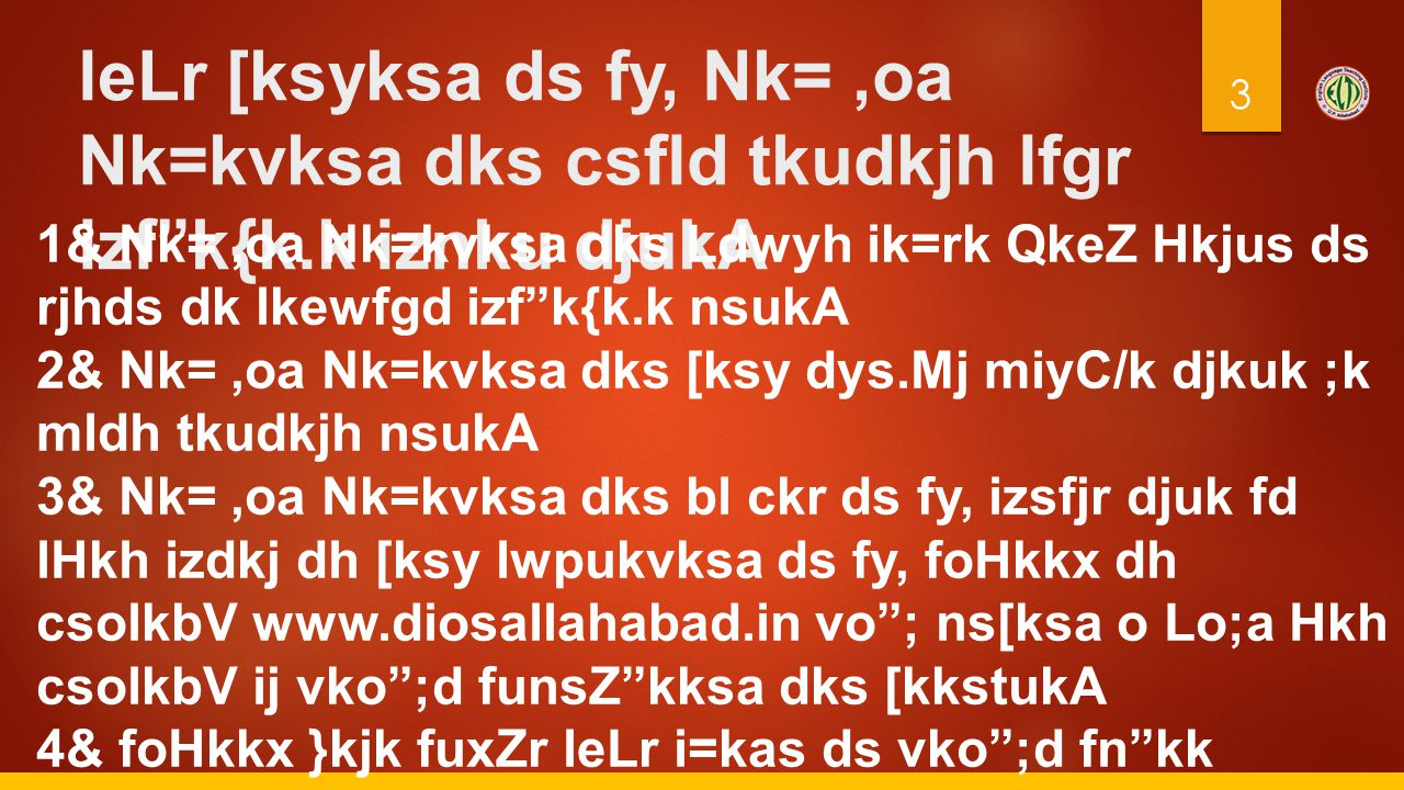 "leLr [ksyksa ds fy, Nk=,oa Nk=kvksa dks csfld tkudkjh lfgr izf""k{k.k iznku djukA 3 1& Nk=,oa Nk=kvksa dks Ldwyh ik=rk QkeZ Hkjus ds rjhds dk lkewfgd i"