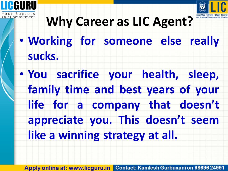 Why Career as LIC Agent. Working for someone else really sucks.