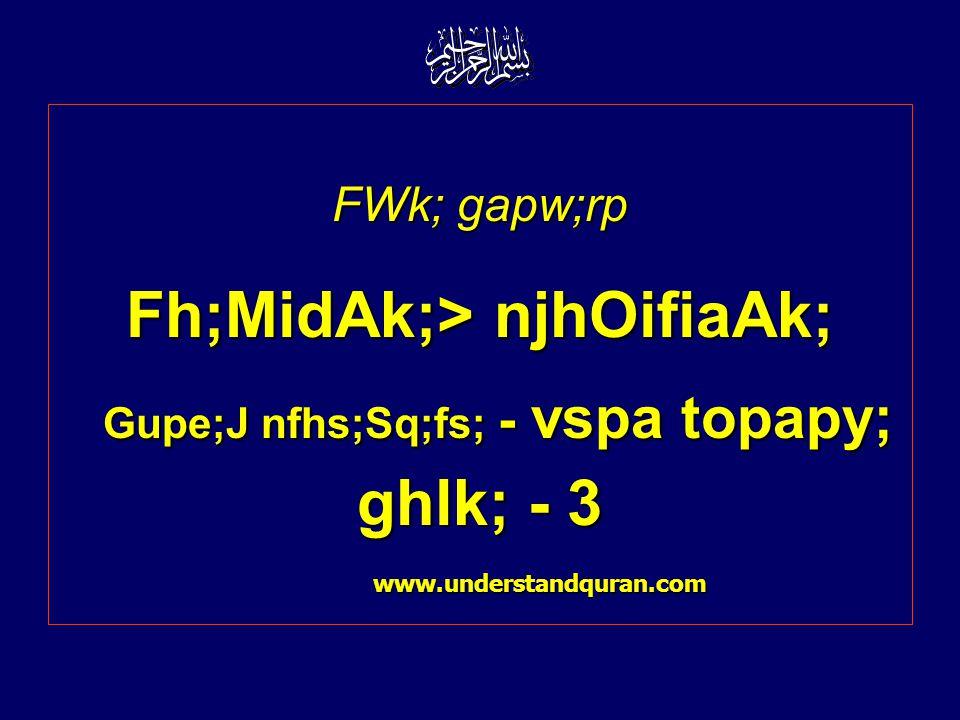 FWk; gapw;rp Fh;MidAk;> njhOifiaAk; Gupe;J nfhs;Sq;fs; - vspa topapy; ghlk; - 3 www.understandquran.com www.understandquran.com