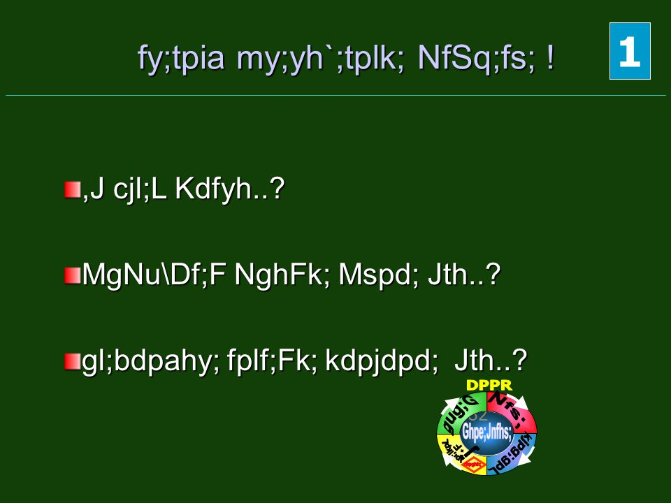 fy;tpia my;yh`;tplk; NfSq;fs; !,J cjl;L Kdfyh... MgNu\Df;F NghFk; Mspd; Jth...