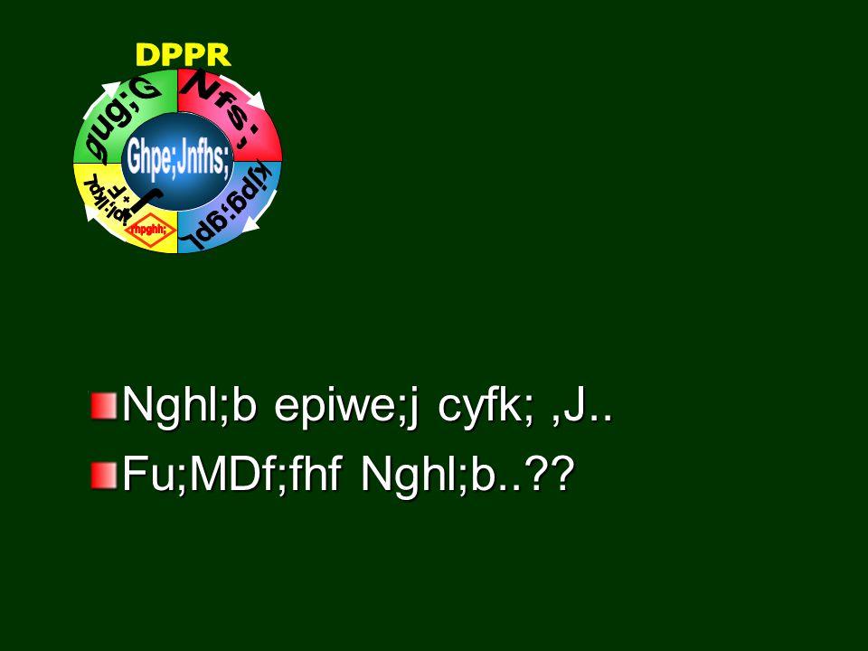 Nghl;b epiwe;j cyfk;,J.. Fu;MDf;fhf Nghl;b.. 382 *