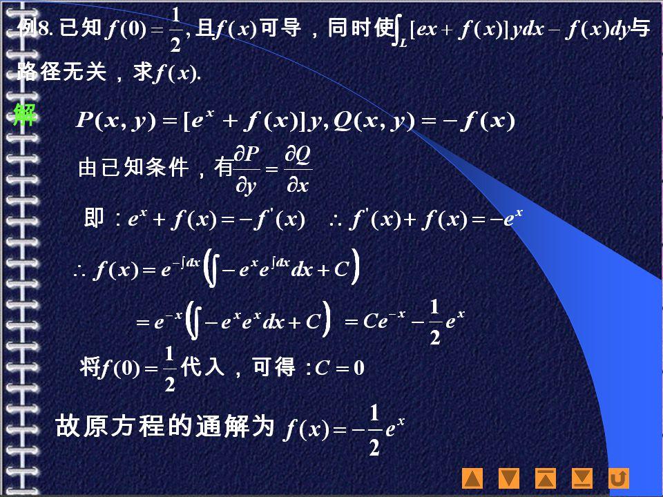 解 例8例8例8例8
