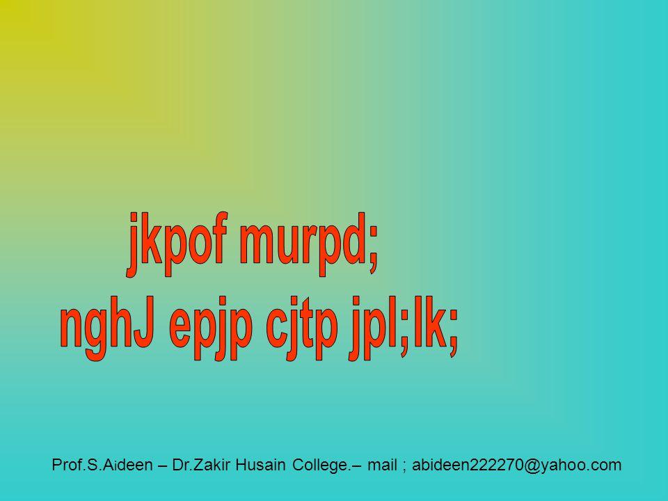 njhlh;Gf;F… rpwg;G Mizah; kw;Wk;,af;Fdu; gpw;gLj;jg;gl;Nlhh; kw;Wk; rpWghd;ikapdh;,af;fk; Nrg;ghf;fk; - nrd;id –5 njhiy Ngrp – 28546193 -28410042 Dipplomo in Computer Application Dipplomo in Annimation Certificate in Radiology Medical Transcription P.G.Dipplomo in Hotel Managme.