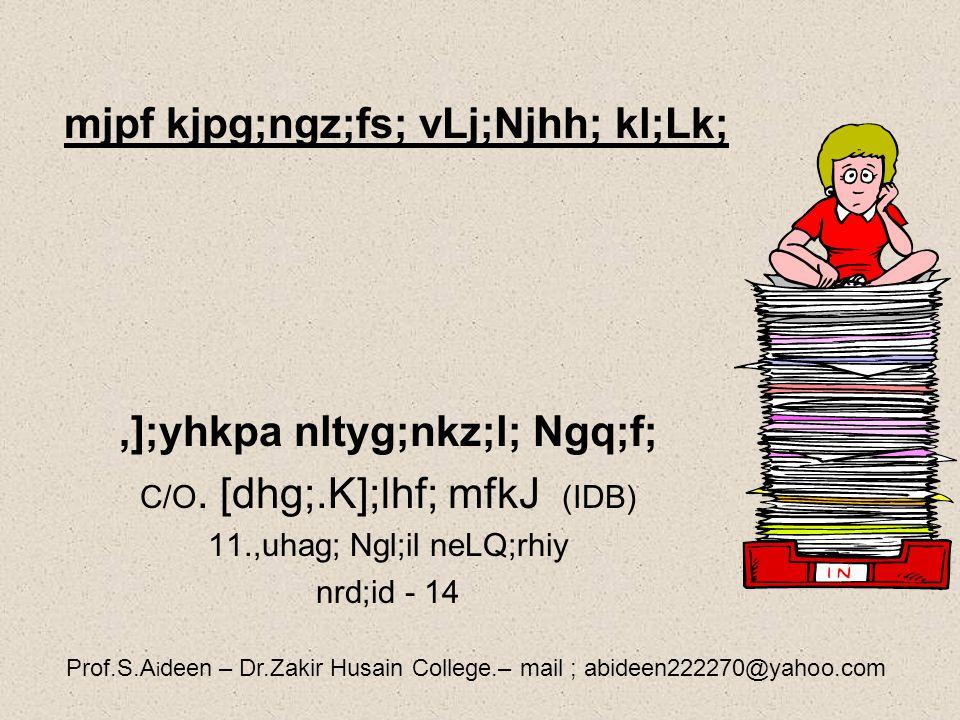 mjpf kjpg;ngz;fs; vLj;Njhh; kl;Lk; If;fpa nghUshjhu Nguit mypltu;]; 55.fpuPk;]; NuhL >Mapuk; tpsf;F.