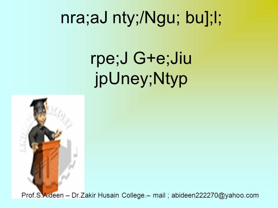 Mypk; Kfk;kJ rhNy mwf;fl;lis eprhuh nghdd;]h LIC mUfpy;mz;zh rhiy nrd;id - 2 Prof.S.A i deen – Dr.Zakir Husain College.– mail ; abideen222270@yahoo.com