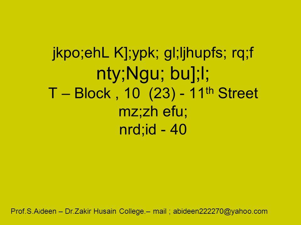 m];kh fh]pk; mwf;fl;is khz;l;baj; rhiy vf;%u; nrd;id - 8 Prof.S.A i deen – Dr.Zakir Husain College.– mail ; abideen222270@yahoo.com