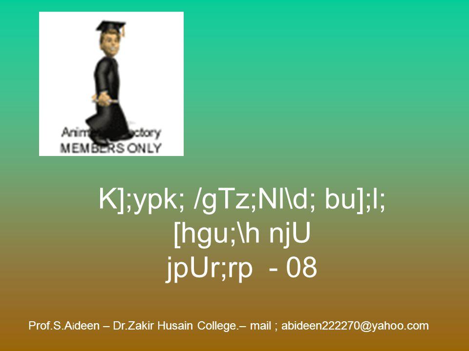 jkpo;ehL K];ypk; Kd;Ndw;wf; fofk; 7 – tlkiuf;fhau; njU nrd;id - 01 Prof.S.A i deen – Dr.Zakir Husain College.– mail ; abideen222270@yahoo.com