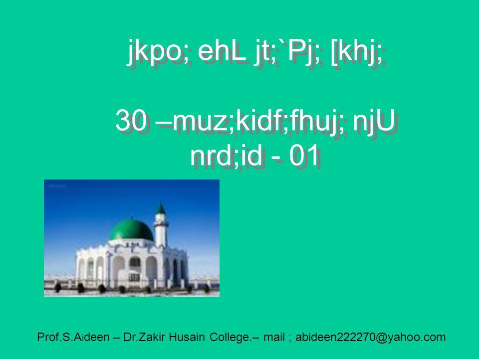 K];ypk; /gTz;Nl\d; bu];l; [hgu;\h njU jpUr;rp - 08 Prof.S.A i deen – Dr.Zakir Husain College.– mail ; abideen222270@yahoo.com