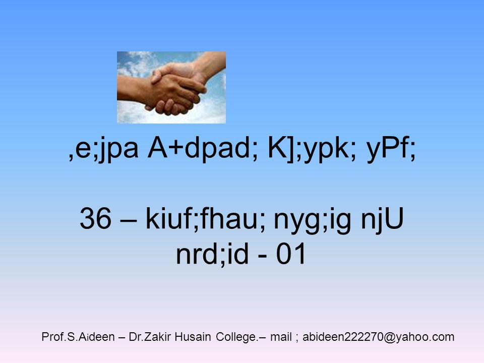 ,];yhkpa,yf;fpa fofk; 27 – cl;]; rhiy nrd;id - 02 Prof.S.A i deen – Dr.Zakir Husain College.– mail ; abideen222270@yahoo.com