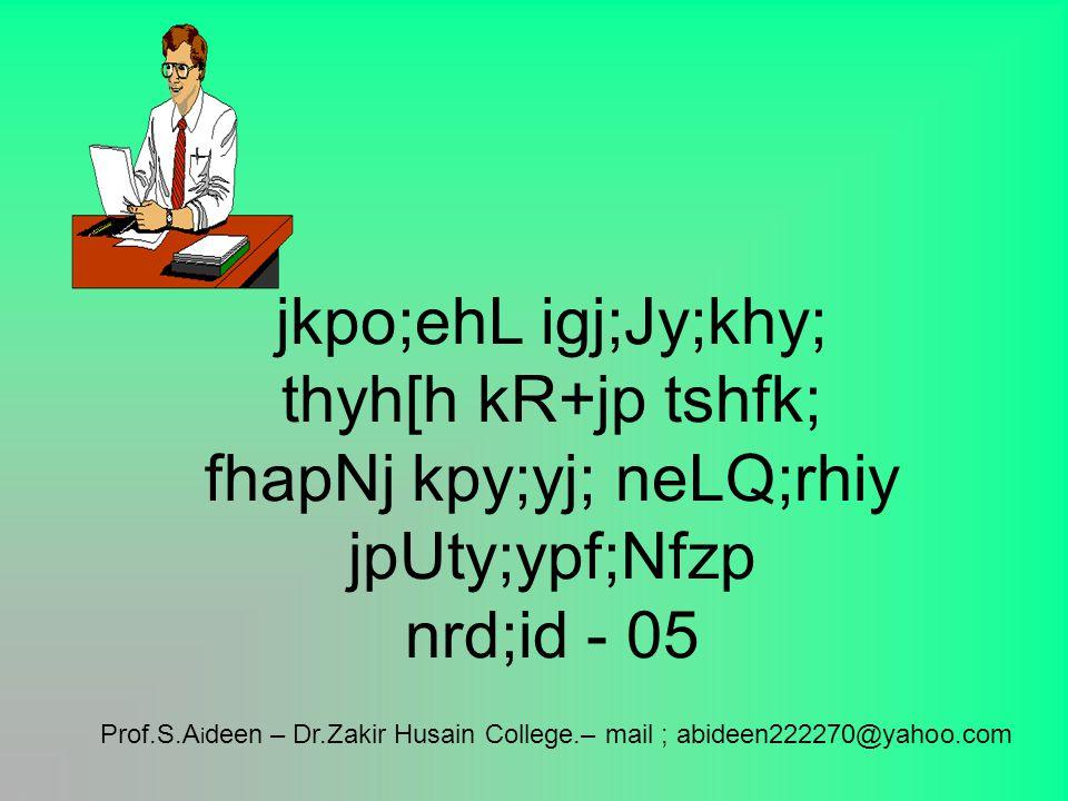 ,e;jpa A+dpad; K];ypk; yPf; 36 – kiuf;fhau; nyg;ig njU nrd;id - 01 Prof.S.A i deen – Dr.Zakir Husain College.– mail ; abideen222270@yahoo.com