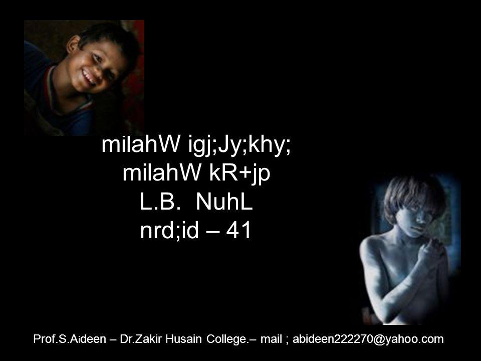 jkpo;ehL igj;Jy;khy; thyh[h kR+jp tshfk; fhapNj kpy;yj; neLQ;rhiy jpUty;ypf;Nfzp nrd;id - 05 Prof.S.A i deen – Dr.Zakir Husain College.– mail ; abideen222270@yahoo.com
