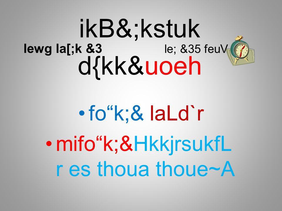 ikB&;kstuk lewg la[;k &3 le; &35 feuV d{kk&uoeh fo k;& laLd`r mifo k;&HkkjrsukfL r es thoua thoue~A