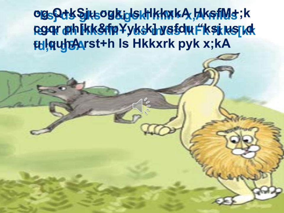 og Mj ls Fkj&Fkj dk¡ius yxkA ysfdu fcRrks fcYdqy ugha kcjkbZA HksfM+, das ikl tkdj mlus dgk&D;ksa js HksfM+,] rw rks vHkh oknk djds x;k Fkk fd rw viuh iw¡N ls pkj ksj ck¡/kdj yk,xk.