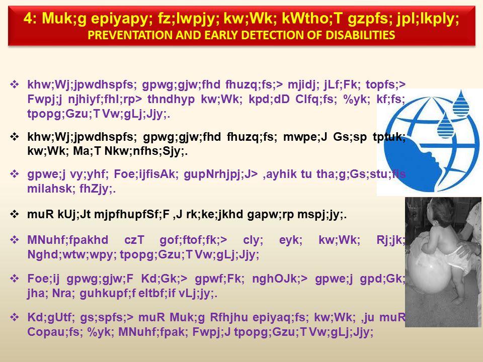  khw;Wj;jpwdhspfs; gpwg;gjw;fhd fhuzq;fs;> mjidj; jLf;Fk; topfs;> Fwpj;j njhiyf;fhl;rp> thndhyp kw;Wk; kpd;dD Clfq;fs; %yk; kf;fs; tpopg;Gzu;T Vw;gLj;Jjy;.